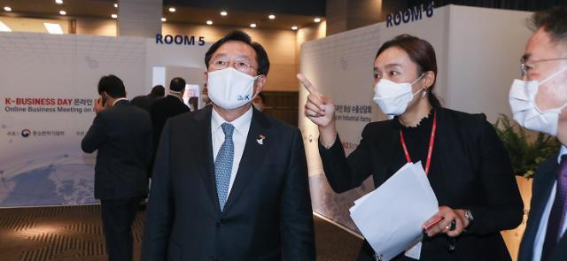 중기중앙회, 중소기업 온라인 화상수출상담회 개최