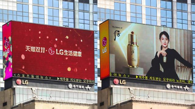 LG生活健康化妆品品牌双十一活动大盘点 看看有哪些你心动的PICK