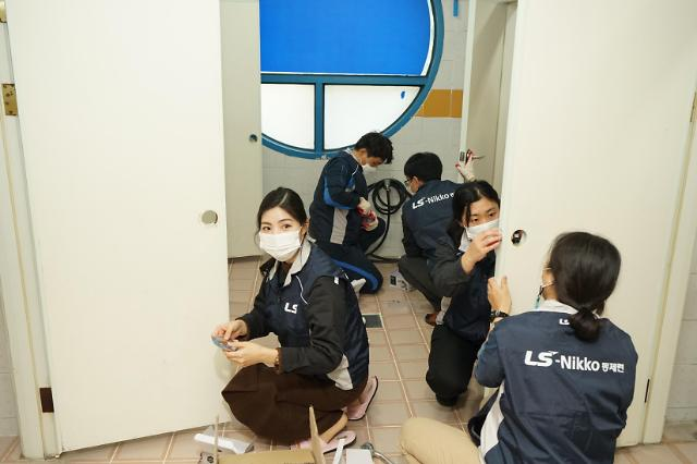 LS니꼬동제련, 항균 구리 문 손잡이로 어린이 건강 지킨다
