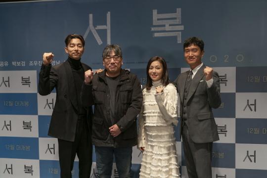 SF, 감성과 만나다…공유·박보검 서복에 대한 기대(종합)