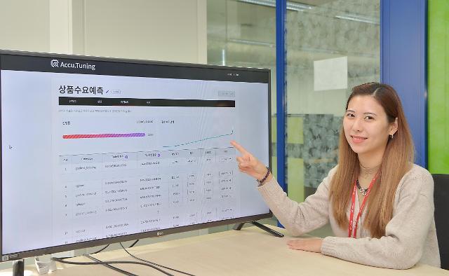 SK㈜ C&C, 엔비디아 통합시스템으로 빅데이터 최적화 플랫폼 사업 확대