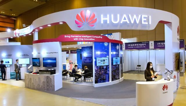 Chinas Huawei hopes to expand position in S. Korean AI market