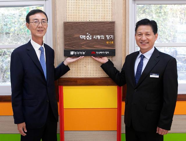 동서식품, 음악꿈나무 지원 나섰다…대전 산흥초에 악기 기증