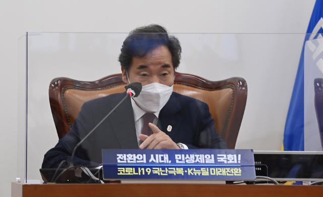 """민주당, 5·18 관련법 당론 추진...이낙연 """"입법·예산 총력"""""""