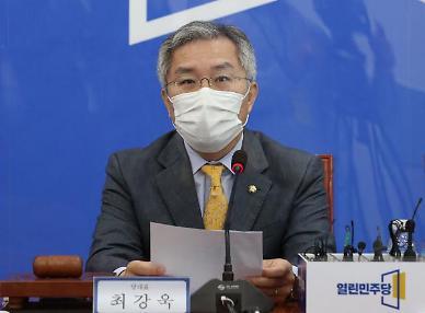 """[2020 국감] 최강욱 """"대북전단 풍선, 국토부가 막을 수 있었다"""""""