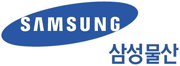 Samsung C&T declares moratorium on coal-related business