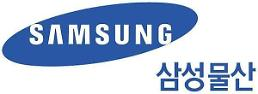 .Samsung C&T declares moratorium on coal-related business.