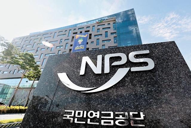 국민청원 통했나…국민연금, LG화학 배터리 물적분할 반대