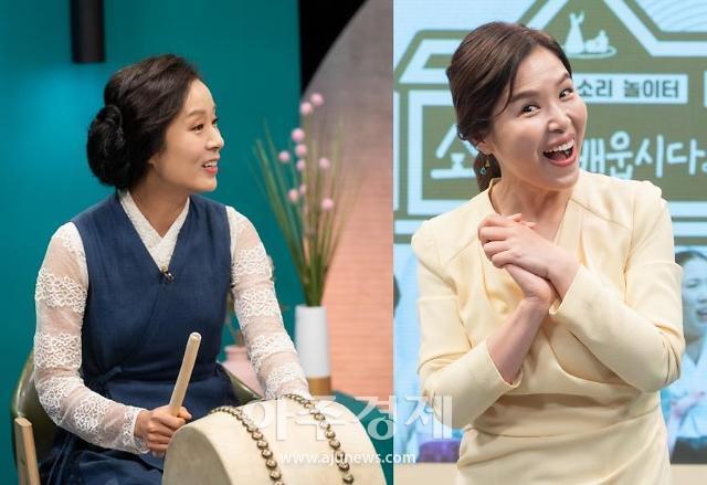 박애리·김지선이 전하는 흥겨운 국악...'소리를 배웁시다 시즌2'