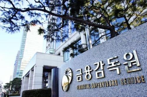 """금감원 """"지난달, 주식·회사채 발행 14% 증가"""""""