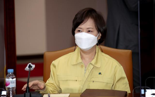 [코로나19] 공적 마스크 재고 4260만장…정부가 장당 700원에 구매