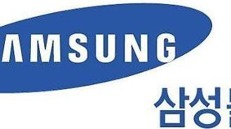 Samsung C&T tuyên bố tạm ngừng hoạt động kinh doanh liên quan đến than