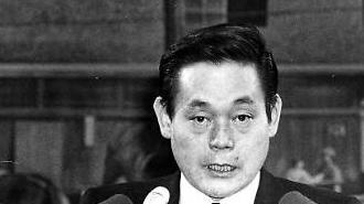 故李健熙会長、サムスン資産を790兆ウォン成長させ・・・「韓国最大」