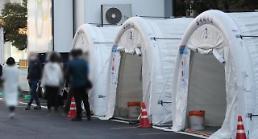 [コロナ19] 新規感染者103人発生・・・地域感染96人・海外流入7人