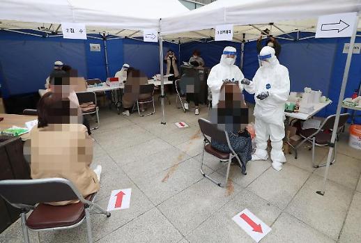 韩国新增103例新冠确诊病例 累计26146例
