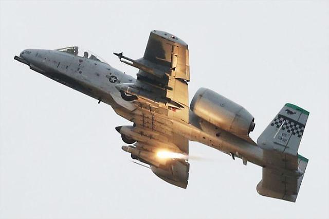 주한미군 선더볼트-Ⅱ 한반도 상공서 조종사 실수로 무장 투하