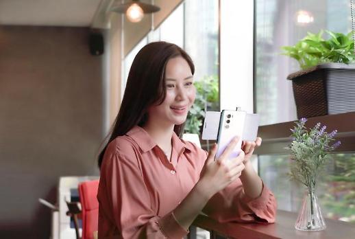 韩国手机网速全球居首 中国紧随其后