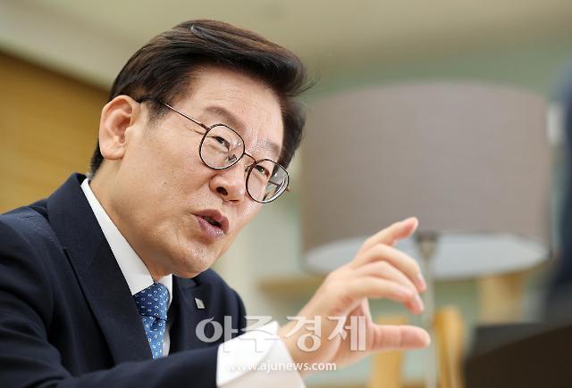 경기도, 택배 노동자 지원 전담 태스크포스(TF) 가동