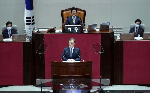 [포토] 문재인 대통령, 내년도 예산안 시정연설