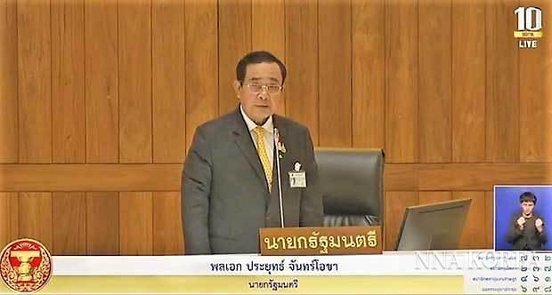 정국수습 논의 의회출석, 태국 쁘라윳총리