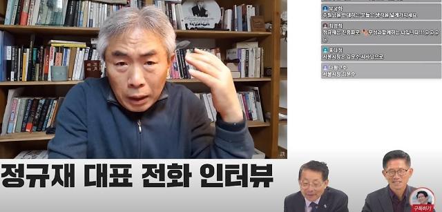 """""""보수 재건축 해야"""" 정규재, 부산시장 출마 선언"""