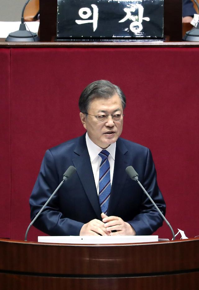 [文대통령 시정연설] '경제 반등'에 555조8000억 투입…한국판 뉴딜에 '올인'