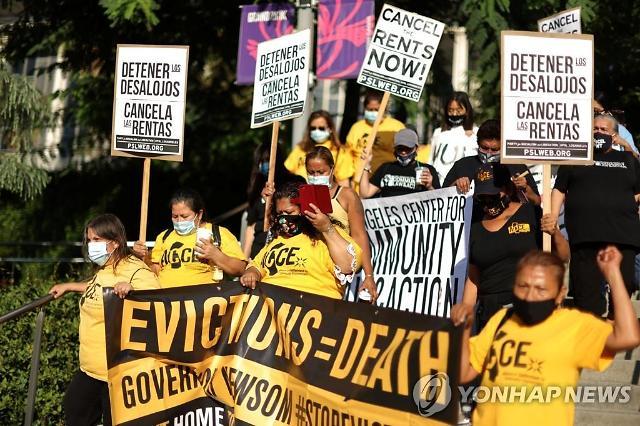 코로나 불황에 집세 못내는 미국인들...내년 대량 퇴거 위기
