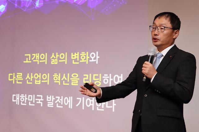 """[일문일답] 구현모 대표 """"5년 후 매출 절반은 비통신...통신 플랫폼 도약"""""""