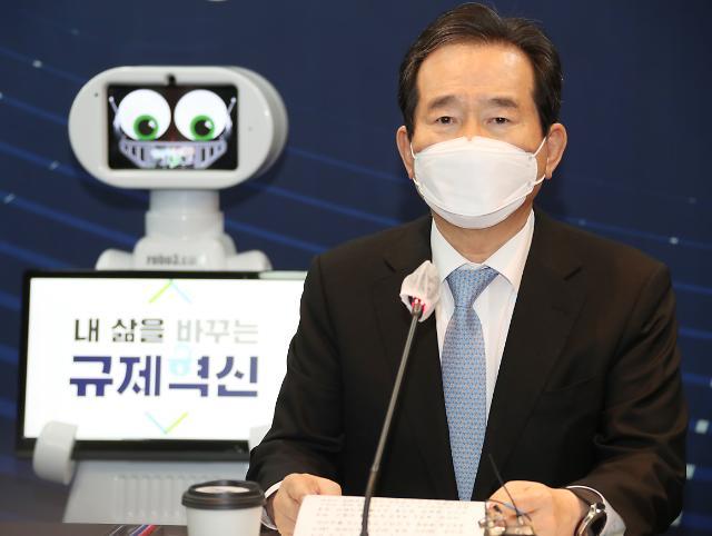 """정 총리 """"내년도 로봇 예산, 올해보다 32% 증액한 1944억원 편성"""""""