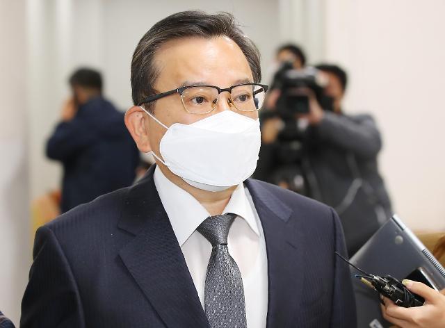 """김학의 뇌물로만 2년6개월, 성접대는 면소...""""공소시효로 처벌 없다? 헐"""" 여론 분노"""