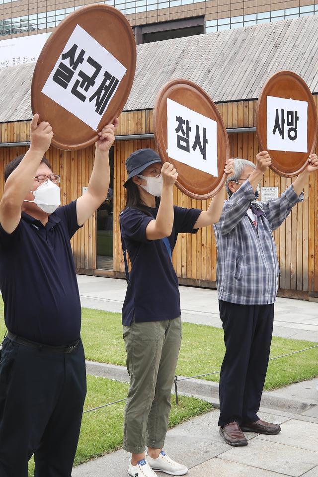 가습기살균제 피해 264명 추가 인정…총 3545명 지원