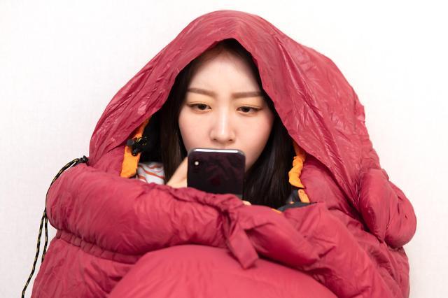 [내일 날씨]내일 더 추워...찬바람 쌩 출근길 기온 뚝