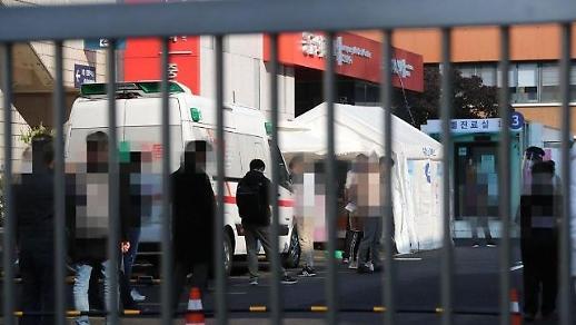 Sau khi giảm mức độ giãn cách xã hội xuống cấp độ 1 số ca nhiễm Covid19 tại Hàn Quốc có dấu hiệu gia tăng
