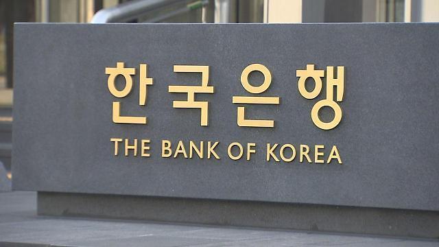 한은, 10조원 증권·보험사 특별대출제도 3개월 재연장