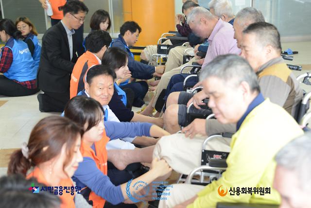 서금원·신복위, 'UN 지속가능개발목표경영지수' 국내 최우수그룹 선정