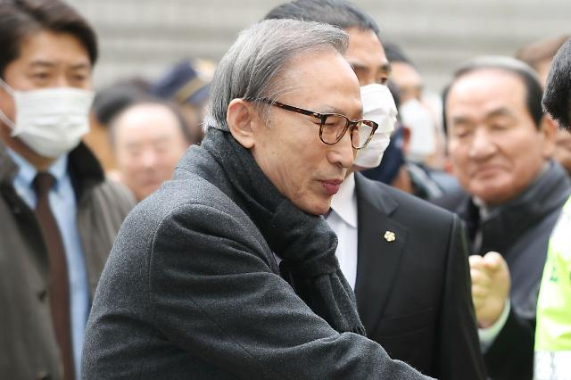[속보] 이명박 징역 17년 확정…대법원, 다스 횡령·삼성 뇌물죄 인정