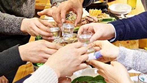 调查:韩国超两成公司在疫情下坚持聚餐