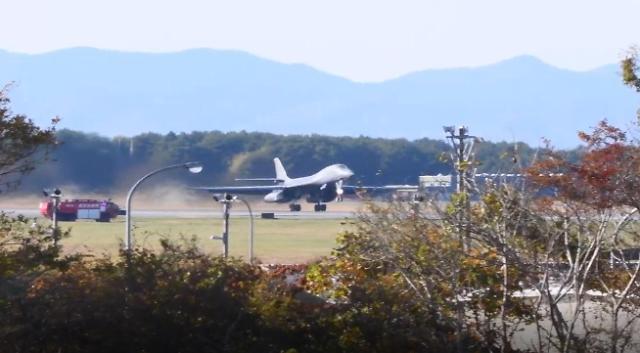 美 B-1B, 괌→일본→재출격...北 신포 잠수함 기지 예의주시