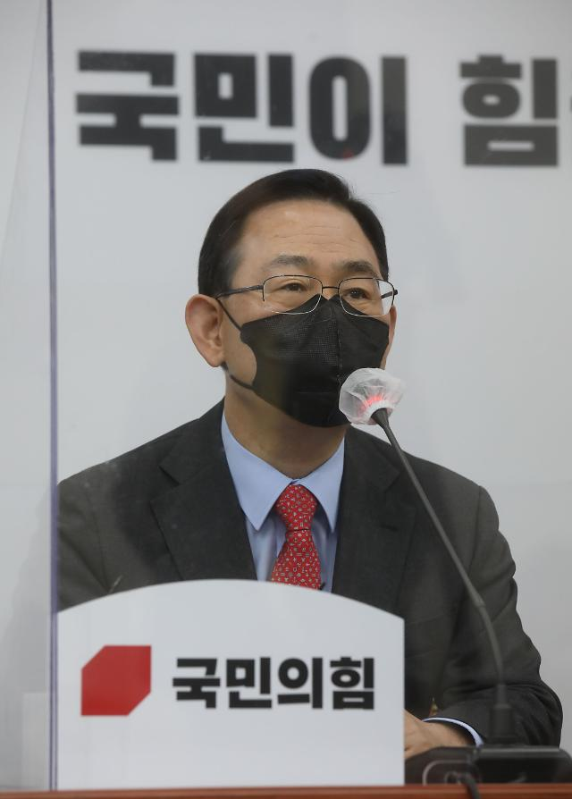 [2020 국감] 국회 운영위, 靑참모진 '증인 불출석' 논란 끝에 11월 4일로 연기