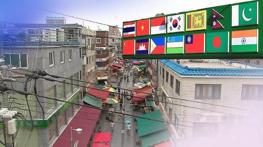 在韩居住外国人口超220万人 中国人超四成