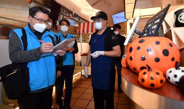 万圣节将至 首尔市突击梨泰院检查防疫设施