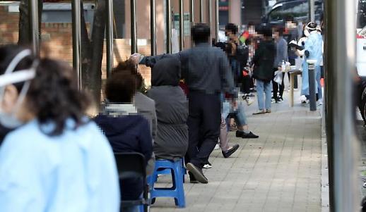 韩政府拟重新定制社交距离防疫等级
