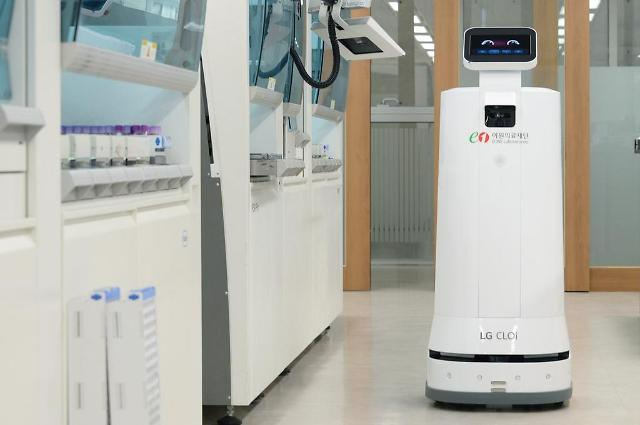 LG deploys autonomous serving robots to medical centers to carry specimens