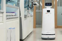 .LG deploys autonomous serving robots to medical centers to carry specimens.