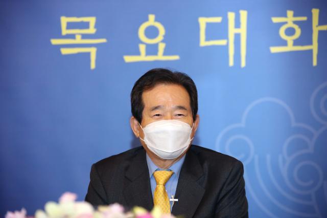 """예술계 만난 정 총리...""""방역·공연업 양립 방안 찾겠다"""" 약속"""