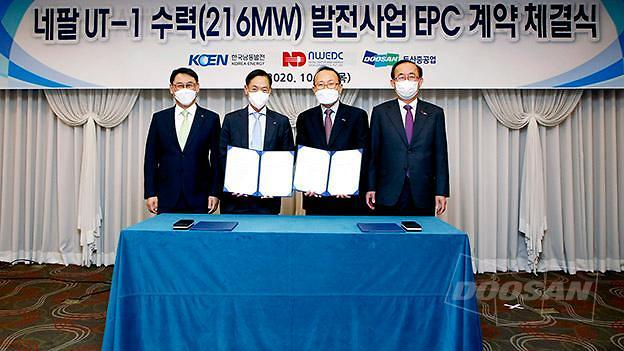 Doosan Heavy agrees to participate in water power project in Nepal