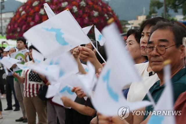 """중추사 """"민족의 자주적 평화 찾는 길, 한반도 중립화뿐"""""""