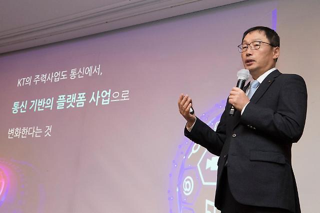 """[IT이슈 리마인드] ① 구현모 """"대한민국 디지털 혁신은 KT가 주도한다"""" 外"""