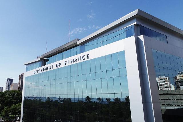[NNA] 日-필리핀 인프라합동위 개최... 코로나 대응도 협의