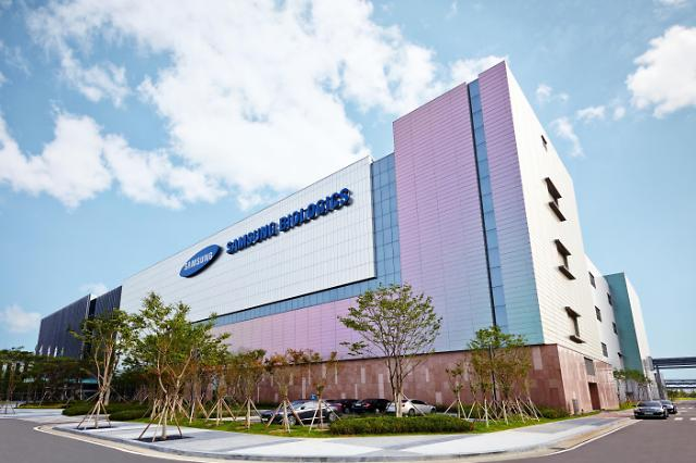 三星生物制剂美国研发中心29日揭牌成立